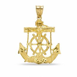 Diamond-Cut Mariners Cross Charm in 10K Gold